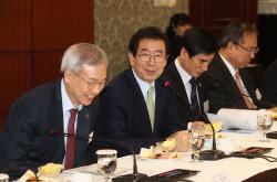 [포토]대학 총장들 만난 박원순 시장, '상생 협력 방안 논의'