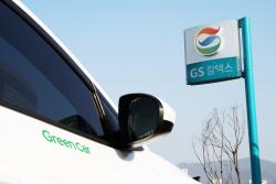 그린카, GS칼텍스로부터 350억 투자 유치