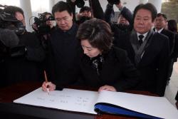자유한국당 원내지도부 `현충원` 참배
