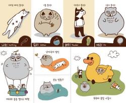 '대한민국 캐릭터 공모대전' 대상에 '낮잠' 선정
