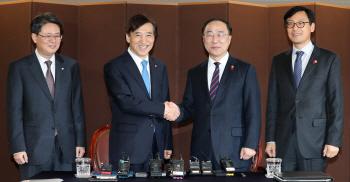 경제부총리-한국은행 총재 오찬 회동
