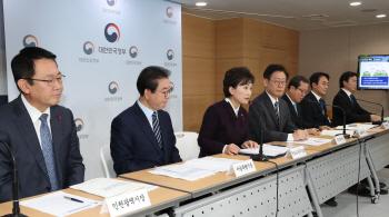 국토부 '제2차 수도권 주택공급계획 발표'