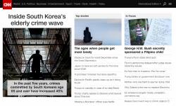 `노인범죄 심각` 중범죄 70% 폭증, 재범률도 높아..이유는?