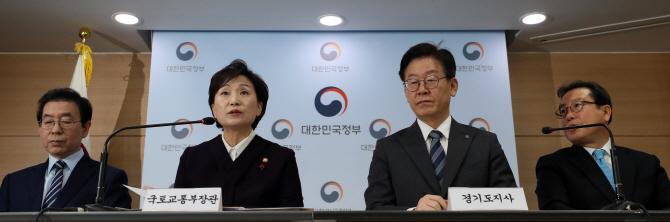 이용대-변수미, 이혼 절차.. '사유는 성격차'