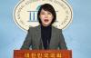 """與 카풀·택시TF """"택시단체, 사회적타협기구 참여"""""""
