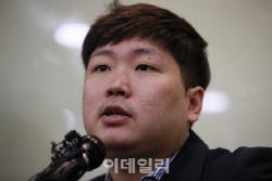 '신재민 폭로' 기재부 고발사건, 서부지검서 수사