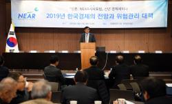 [포토]기조강연하는 이호승 기획재정부 차관