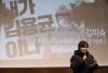 """'김용균 사망' 발전소, 안전위반만 1천여건… """"책임자 형사입건"""""""