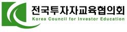 투교협 '바이오·제약산업 분석 및 전망' 수요강좌 개최