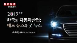 """""""한국 車산업 러스트벨트화..창원-광주-울산 이어질 것""""..."""