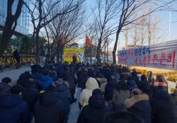 """""""금감원 골드브릿지證 대주주 심사 지연에 경영 악화""""…노조 성토"""