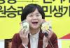 """이정미 """"故 노회찬 지역서 필승…민주당과 교감 없어""""(종합)"""
