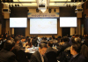 인천도시공사, 공급용지 투자설명회 '성황'…건설사 등 150명 참여