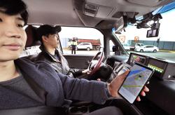5G 통신망, 자율주행 적용..SKT-삼성, KT-현대모비스 경쟁 치열