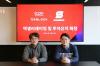 소셜뮤직네트워크 앱 '썸씽', 아이콘·디블락 투자 유치 확정