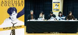 英 명문학교 배경 연극 '어나더 컨트리' 5월 국내 초연