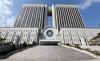 '후지코시 근로정신대 손배소' 2심 법원도 배상책임 인정