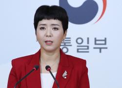 """통일부 """"북미 고위급 회담서 정상간 합의 이뤄지길 기대"""""""