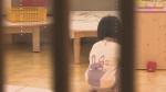 두 살배기 아이 이불로 덮어 누른 40대 보육교사 집행유예