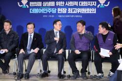 [포토]편의점 가맹점주와 대화하는 홍영표 민주당 원내대표
