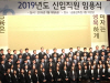 """윤석헌 """"삼성생명 종합검사 대상…금감원 공공기관 지정 안될 것"""""""