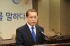 농업계 최대 연례행사 '2019년 농업전망 대회' 23일 서울 개최