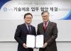교원더오름, 서울프로폴리스와 '프로폴리스 개발·마케팅' MOU 체결