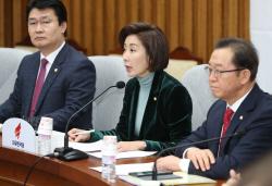 """한국당 """"손혜원 랜드 게이트, 檢고발 검토"""" 진상규명TF 가동"""