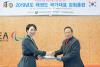 이용주 ADT캡스 경호팀장, 장애인태권도대표팀 선수단장 임명