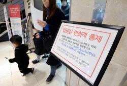 인천 산후조리원 호흡기바이러스 감염 신생아 6명으로 확대