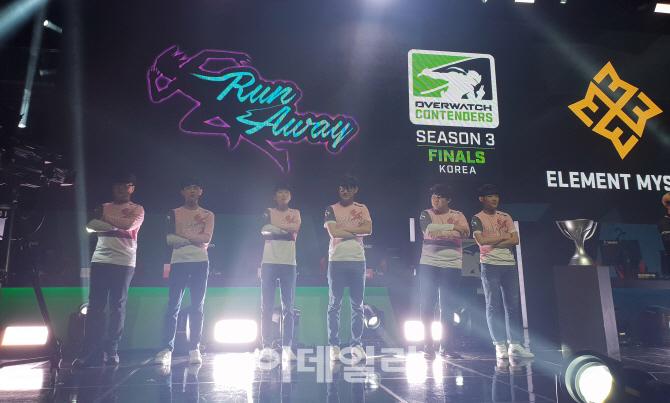 러너웨이, '전승우승·대회 2연패' 대업 달성(종합)
