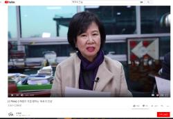 '목포 부동산 투기' 손혜원, 20일 국회서 입장 밝힌다