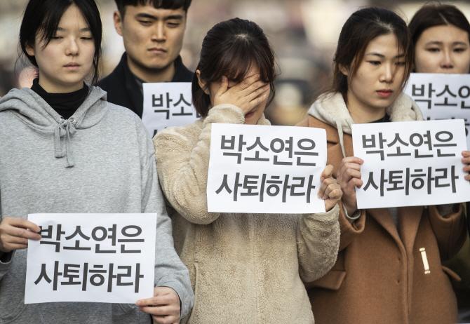 """케어 직원들, 박소연 대표 해명에 정면 반박…""""사퇴가 선행돼야"""""""