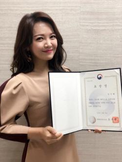 소프라노 임선혜, 문화체육관광부 장관 표창