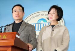 """손혜원, 민주당 탈당…""""당 난처한 상황 지켜볼 수 없어""""(종합)"""