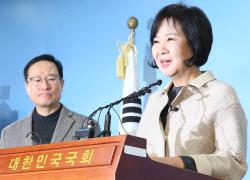 '승승장구' 손혜원 탈당 승부수, 도약 vs 퇴출 갈림길