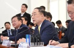'최대 61조 예타 면제' 경기부양 시동…이르면 28일 발표