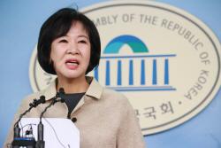 """이언주 """"손혜원, 대규모 권력남용 프로젝트…최순실은 억울하겠다"""""""