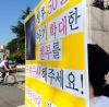 생후 2개월 딸 '뼈' 부러뜨린 20대 친부, 무죄→실형