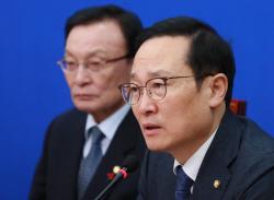 [포토]더민주당 최고위, '모두발언하는 홍영표 원내대표'