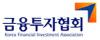 금투협 '부동산신탁 실무' 과정 개설…내달 18일까지 교육생 모집