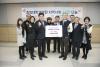 중앙대병원, 지역사회 사랑 나눔 행사 개최