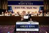 골든블루, 한국청년회의소와 사회공헌 협약 체결