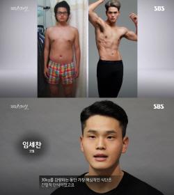 '간헐적 단식·FMD식단' 화제…드라마틱한 감량 효과