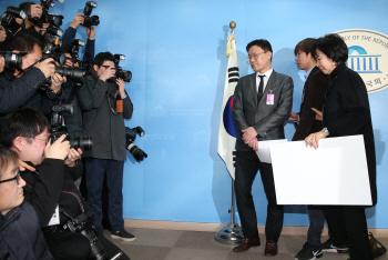 손혜원, 빙상계 성폭력 관련 기자회견