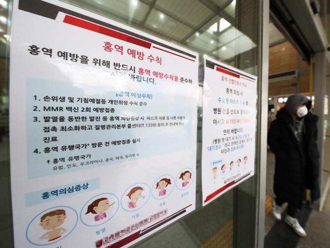 """빙상 성범죄 사례 6건…""""전명규 알고도 은폐"""""""