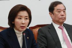 野 '손혜원·서영교' 총공세에 與 '개별지원·물타기'