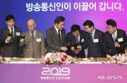 """이효성-박정호-박정훈 """"토종 OTT에 기대..과감한 지원"""""""