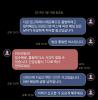 경찰, 112 문자 신고 시스템 '긴급 보완'…45자→70자 확대