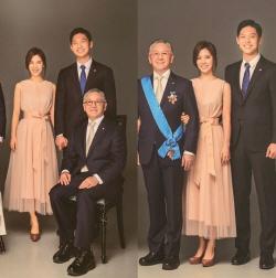 '오뚜기 3세' 함연지, 남편 포함 가족사진 공개...정략결혼설 '훌훌'